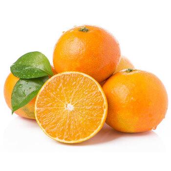 爱媛38号果冻橙柑橘
